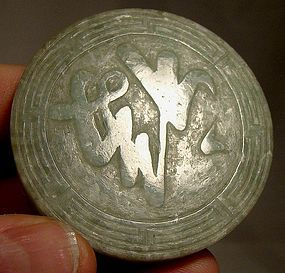 19th Century CHINESE CARVED JADE BELT BUCKLE